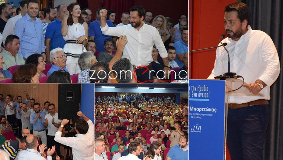 Πλήθος κόσμου στην προεκλογική ομιλία Μπαρτζώκα στο ΣΤΑΡ – μικρός αποδείχθηκε ο χώρος! (εικόνες-βίντεο)